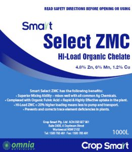 Our Product Range   Crop Smart